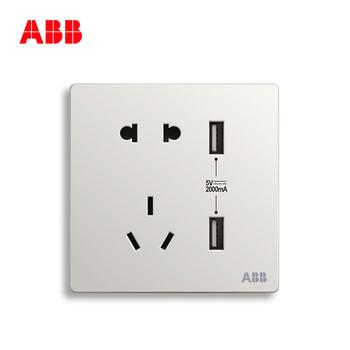 ABB开关插座 轩致无框 雅典白色 二位USB五孔电源插座