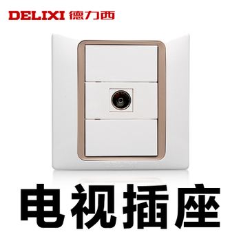 德力西电工 CD280系列 一位电视插座