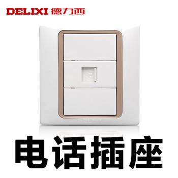 德力西电工 CD280系列 一位电话插座