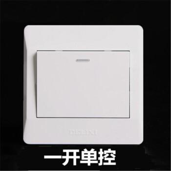 德力西电工 CD210系列 一开单控开关面板