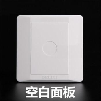 德力西电工 CD210系列 空白面板