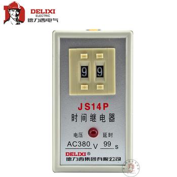 德力西电气 时间继电器;JS14P-99S AC380V