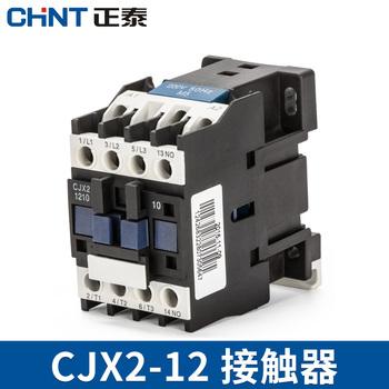 正泰交流接触器CJX2-1201  220V