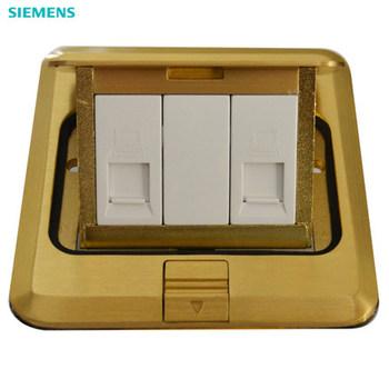 西门子开关插座面板 地面插座全铜合金 双电脑地插 地板插座