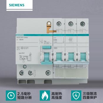 西门子 微断漏电保护 3P40A 5SU93361CR40