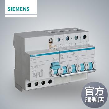 西门子 微断漏电保护 4P40A 5SU93461CR40