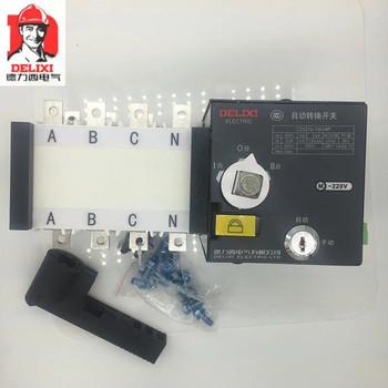 德力西电气 双电源; CDQ1s-100/4 63A