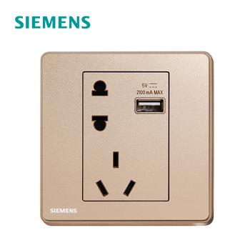 西门子开关插座面板 睿致玫瑰金系列 五孔10A带USB插座
