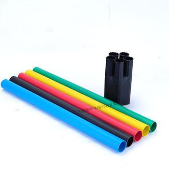 威能1KV五芯热缩电缆附件5*10