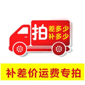 上海固买运费专拍