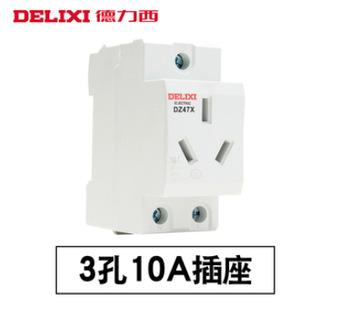 德力西DZ47X 模数化插座 单相两极带接地 10A