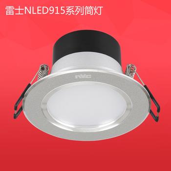 雷士LED筒灯NLED91525 4W砂银常规