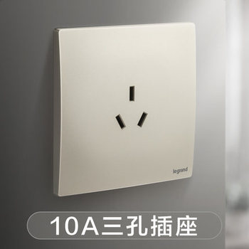 罗格朗开关 插座面板 未莱粉铂金 三扁插三孔10A空调插座 墙壁电源 86型