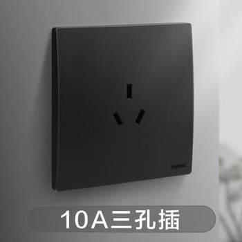 罗格朗开关 插座面板 未莱子夜黑 三扁插三孔10A空调插座 墙壁电源 86型