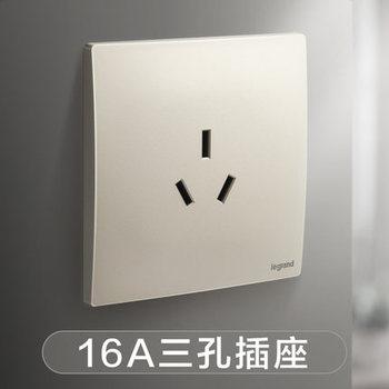 罗格朗开关 插座面板 未莱粉铂金 三扁插三孔16A空调插座 墙壁电源 86型