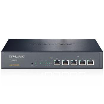 普联(TP-LINK)TL-R478 高速宽带路由器