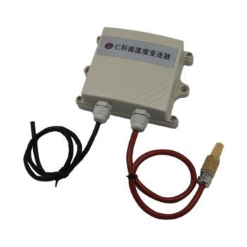 仁硕 高防护等级壁挂型温湿度变送器-外置宽温探头 RS-WS-I20-2-B