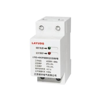 朗宇电气(LAYUDQ)LYGQ系列自复式过欠压保护器 LYGQ-63-40A/2P