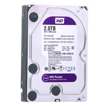 西部数据(WD)WD20EJRX 紫盘(Purple)2TB 监控硬盘