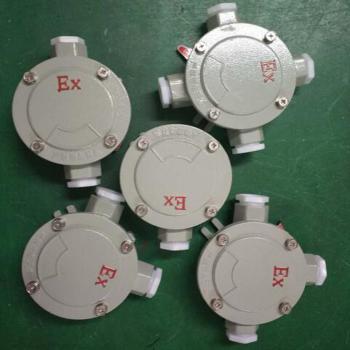 福州旭卓 X920-2  防爆接线盒