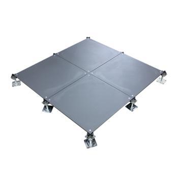 众鑫机房(ZXJF)OA网格地板600*600*33 ZXY600A 安装高度25CM