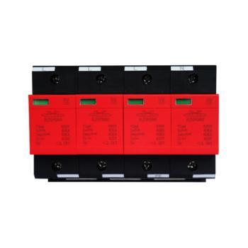 行家(HJ)電源浪涌保護器 HJSPD80-4420V HJSPD80/4-420