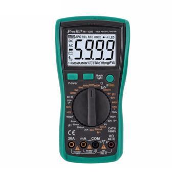 宝工(ProsKit)数字万用表真有效值数显防烧万能表 MT-1280-C