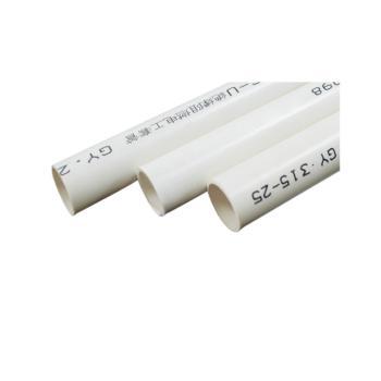 爱谱华顿(AIPU)中型电线管Φ20 白聚氯乙烯树脂材料