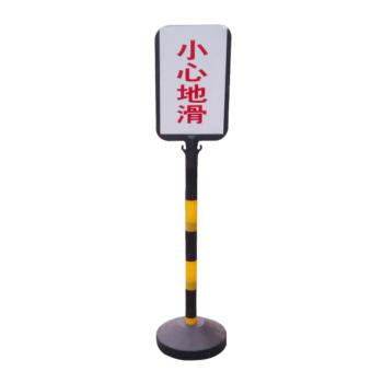 百令 FDZ-04带立牌警示柱