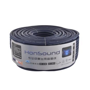 宏尚德(HONSOUND)专业舞台音箱线发烧级护套音响线缆2*4.0平方 蓝色 100米/卷