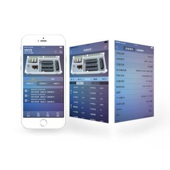 金榜(Kingweb JINB ANG)APP动环资产运维移动 管理系统