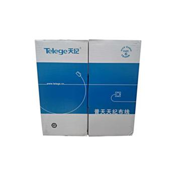 普天天纪(Telege)超五类4对UTP网线 蓝色 305米/箱 HSYV-5e4*2*0.5