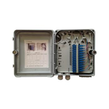 光沃 (G)  12芯分纤箱 光缆分纤箱 配线箱