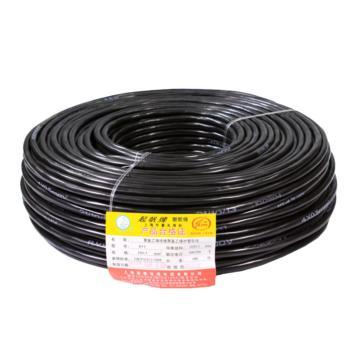 起帆 RVV6*0.75 六芯软电线 黑色 100米/卷