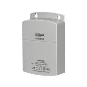 大华 DH-PFM300 12V 2A安防宽温电源