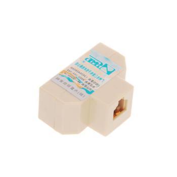 三堡(SANBAO)电话一分三转接盒 分线器 分线盒 SP-6003