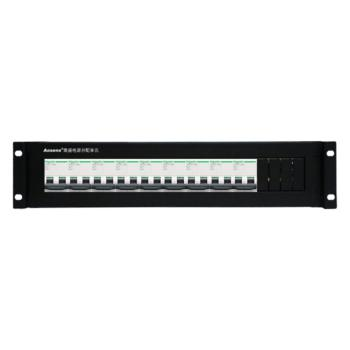 奥盛(Aosens)机柜配电单元PDU配电箱 施耐德直流9个2P空开断路器 架顶电源2U