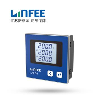 领菲(LINFEE) 交流数显 三相电流 数显仪表 带通讯 LNF36-C AC5A