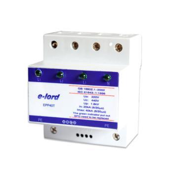 易龙(elord)交流型电源浪涌保护器EPP40S(单相)