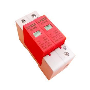 创玺(CMOS)三相电源防雷器 CP40B/4