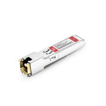 思科(Cisco)GLC-TE 光转电模块
