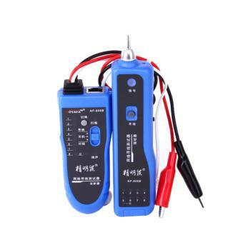 精明鼠(noyafa)带线夹网络寻线仪寻线器测线器 NF-806B