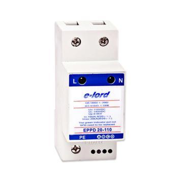 易龙(elord)低压直流型电源浪涌保护器 EPPD20-110