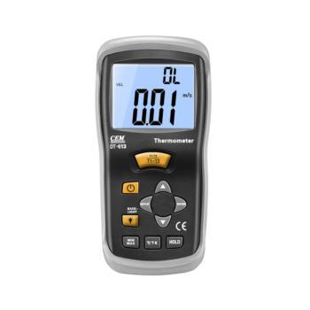 华盛昌(CEM)热偶式温度表 DT-613