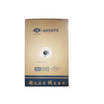 宁扬(ningyang)国标超五类4对网线HSYV-5E 305米/箱 0.5线径 定制