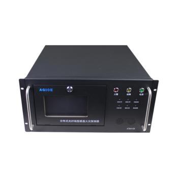 AGIOE AT8410X 分布式光纤感温火灾探测器(DTS)CCCF认证 分布式差定温探测