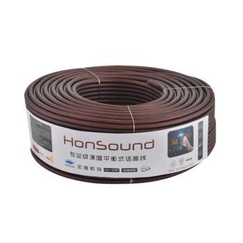 宏尚德(HONSOUND)专业麦克风线话筒线音频线平衡信号线酒红色96编 100米/卷