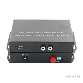 拓賓 TUOBIN-T/R4ZA 3.5mm蓮花頭音頻光端機 音頻光纖收發器 四路正向音頻
