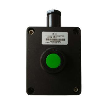 井田 8030 防爆型开门按钮
