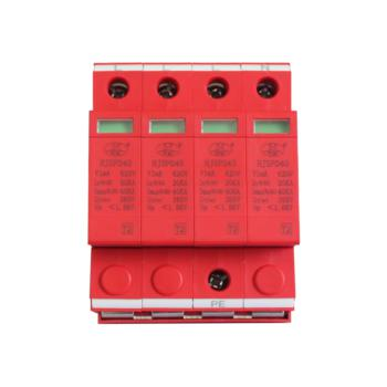 行家(HJ) 电源浪涌保护器HJSPD40-4385V HJSPD40/4-385